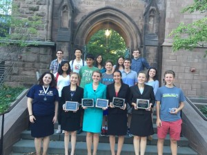 2015 Yale Invitational